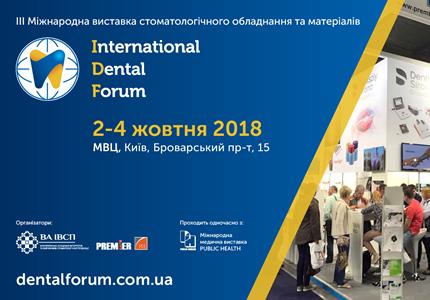 Со 2 по 4 октября в МВЦ пройдет крупнейший в Украине Международный Стоматологический Форум – IDF