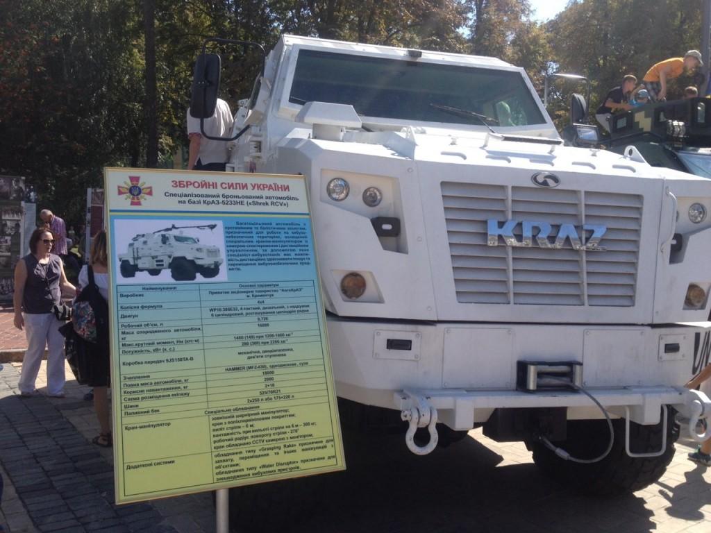 """Специализированный бронированный автомобиль на базе КРАЗ 5322 НЕ """"ШРЕК"""""""