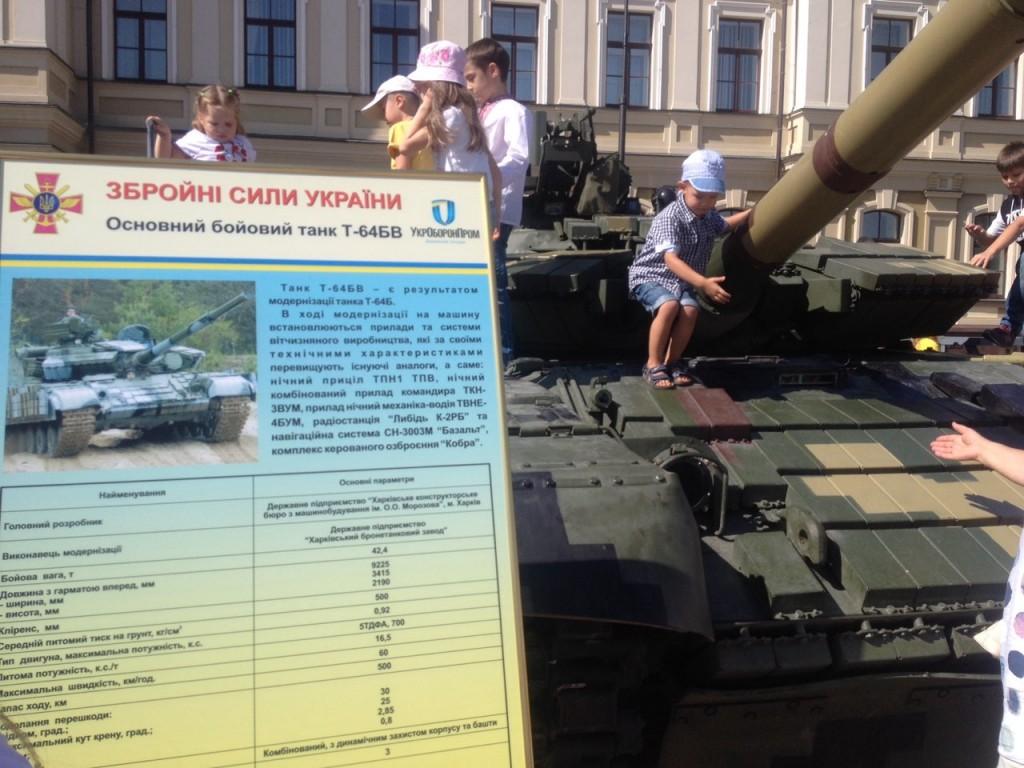 Танк Т64-БВ