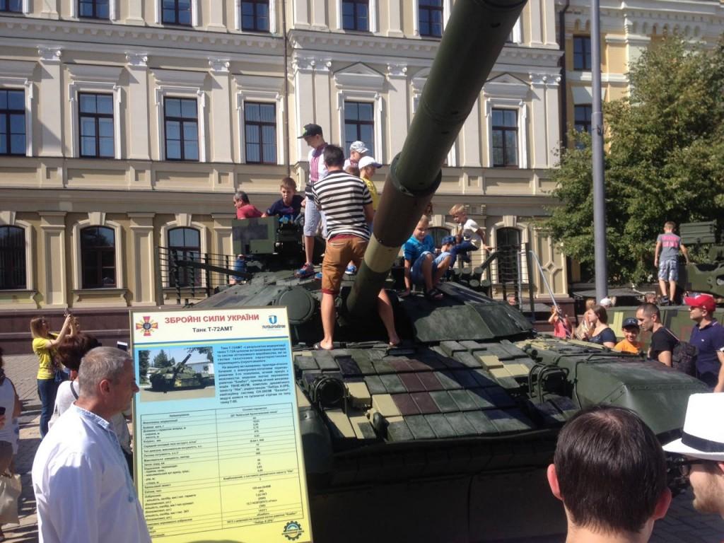 Танк Т-72 АМТ