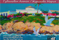 Художественная выставка Антона Гудзикевича и Марии Журиковой продлена до 25 сентября