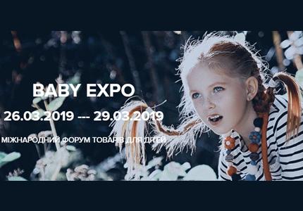 С 26 по 29 марта в МВЦ пройдет 23-й Международный форум товаров для детей BABY EXPO 2019