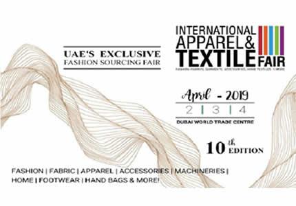 2-4 апреля в Международном торговом центре Дубая (ОАЭ) пройдет выставка  International Apparel & Textile Fair