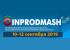 С 10 по 12 сентября в МВЦ пройдет 28-я Международная выставка оборудования и технологий для пищевой и перерабатывающей промышленности INPRODMASH 2019