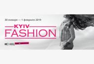 С 30 января по 1 февраля в МВЦ пройдет фестиваль моды Kyiv Fashion