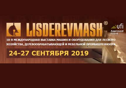 С 24 по 27 сентября в Акко Интернешнл пройдет 18-я Международная выставка оборудования для деревообрабатывающей и мебельной промышленности LISDEREVMASH 2019
