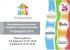 С 6 по 9 февраля в МВЦ пройдет международная выставка подарков и товаров для дома ProMaisonShow