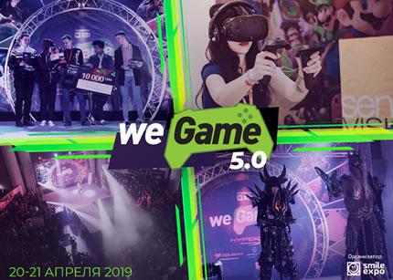 С 20 по 21 апреля в Акко Интернешнл пройдет фестиваль культуры фестиваль гейм- и гик-культуры WEGAME 5.0