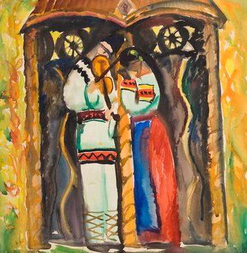 Малішевський Ю І Мелодія кохання