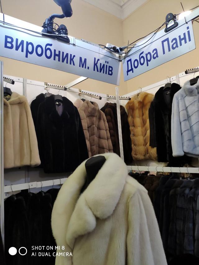 Шубы из норки от фабрики Добра Пани в Киеве
