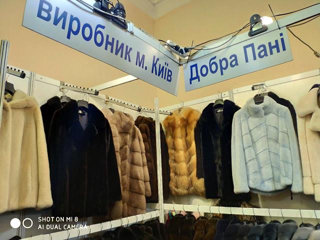 Распродажа норковых шуб от украинской фабрики Добра Пані в Киеве