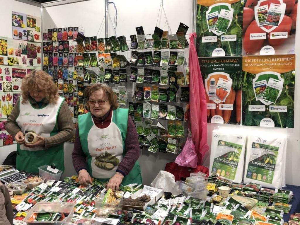выставка Сад огород в Киеве