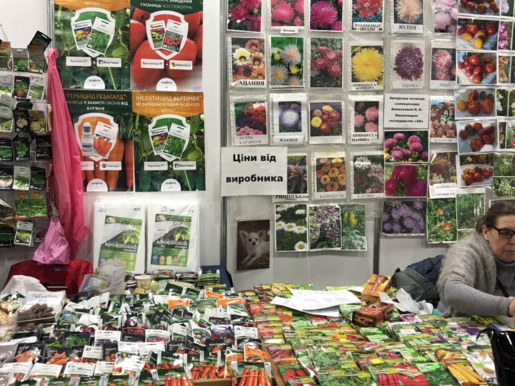 семена на выставке Сад огород в Киеве