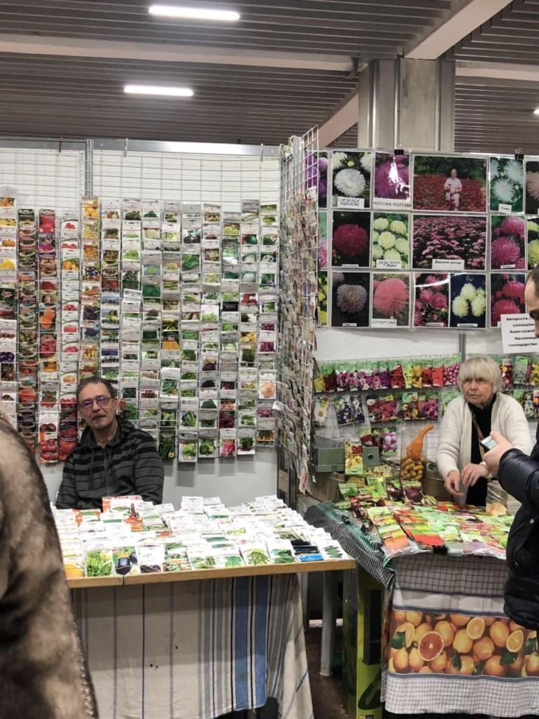 распродажа семян овощей и трав