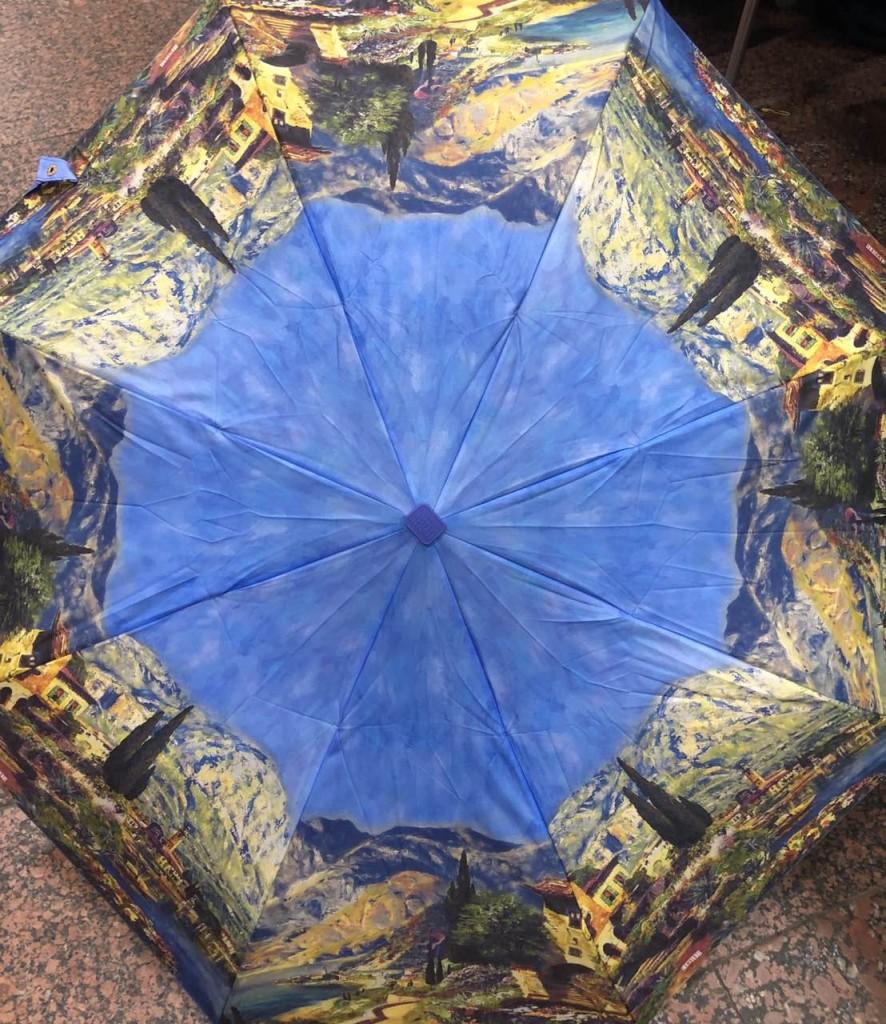 Сине-желтый зонт