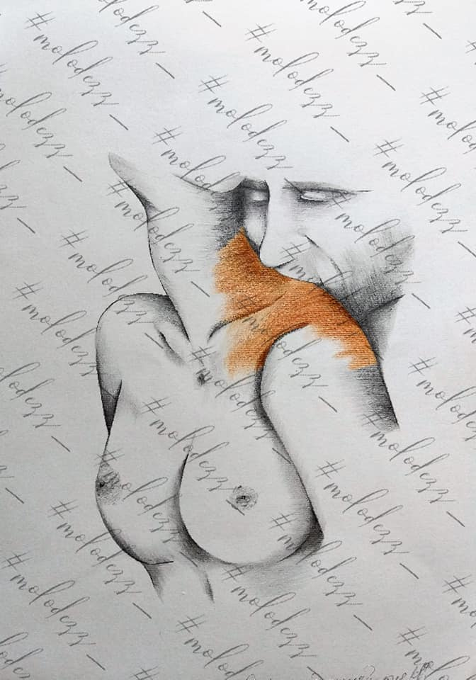 Екатерина Молодец - сладость поцелуя