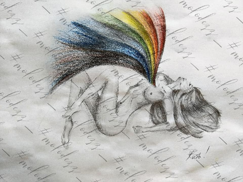 Екатерина Молодец - картина Жить