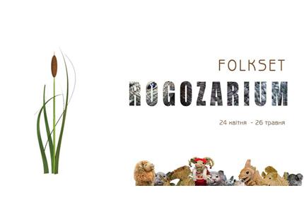 С 30 мая по 30 июня в Музее истории туалета проходит выставка-продажа Rogozarium