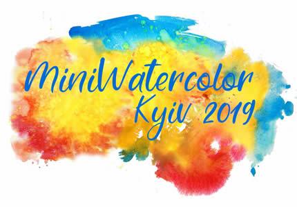 С 7 по 24 июня в Центре украинской культуры и искусства пройдет Международный фестиваль акварельной миниатюры «Miniwatercolor Kyiv»