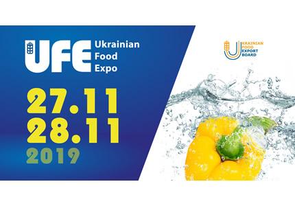 27-28 ноября в МВЦ пройдет III Международная выставка продовольствия Ukrainian Food Expo 2019