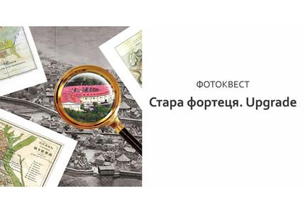 """27 июля в Музее истории туалета пройдет выставка-фотоквест """"Старый замок. Upgrade"""""""