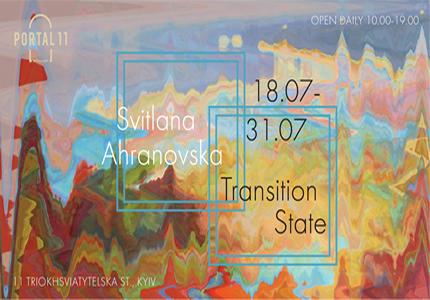 Выставка живописи Светланы Аграновской Transition State