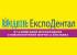 """С 27 по 29 ноября в Акко Интернешнл пройдет 87 Киевский стоматологический форум и международная специализированная выставка """"МЭДВИН: ЭКСПОДЕНТАЛ-2019"""""""