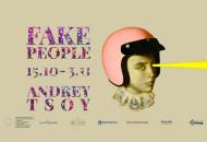 """С 15 октября по 3 ноября в киевском центре современного искусства """"Белый Свет"""" пройдет выставка живописи Андрея Цоя """"Fake People"""""""