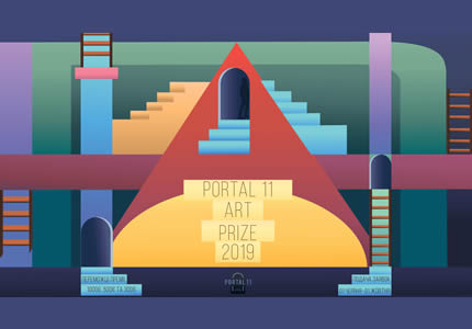 С 1 по 17 ноября в галерее Portal 11 пройдет выставка Art Prize 2019