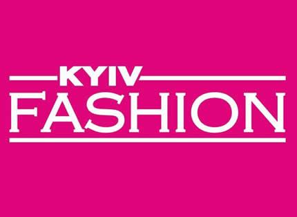С 5 по 7 февраля 2020 года в МВЦ пройдет выставка Kyiv Fashion