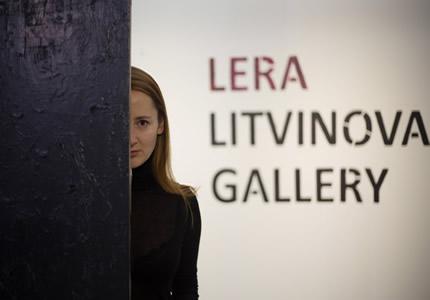 С 17 декабря по 28 февраля 2020 года в LERA LITVINOVA GALLERY пройдет персональная выставка Леры Литвиновой «Субъективизация смысла»