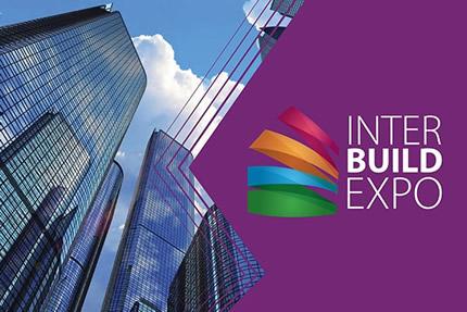 С 17 по 20 марта в МВЦ пройдет строительная выставка Interbuildexpo