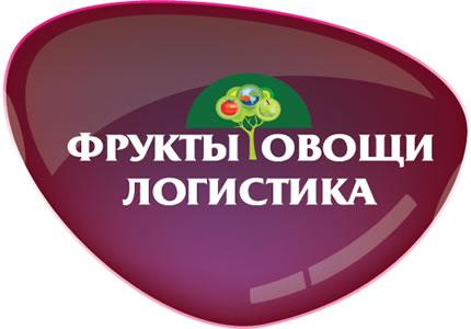 """С 18 по 20 февраля в МВЦ пройдет выставка-ярмарка """"Фрукты. Овощи. Логистика"""""""