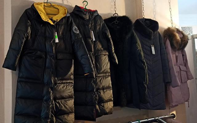 Купить зимнюю куртку-пуховик на ярмарке