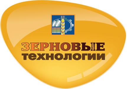 """18-20 февраля в МВЦ пройдет международная сельскохозяйственная выставка """"Зерновые технологии"""""""