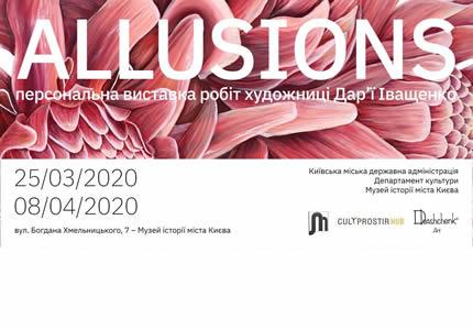 """С 25 марта по 8 апреля в Музее истории Киева пройдет выставка Дарьи Иващенко """"Allusions"""""""