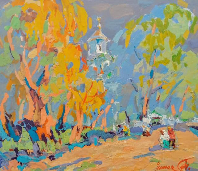 Живопись Алексея Иванюка на выставке