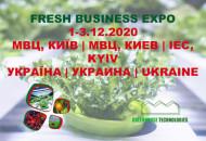 С 1 по 3 декабря в МВЦ пройдет 9 - я международная выставка Fresh Business Expo 2020