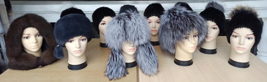 Меховые шапки - норки, чернобурка