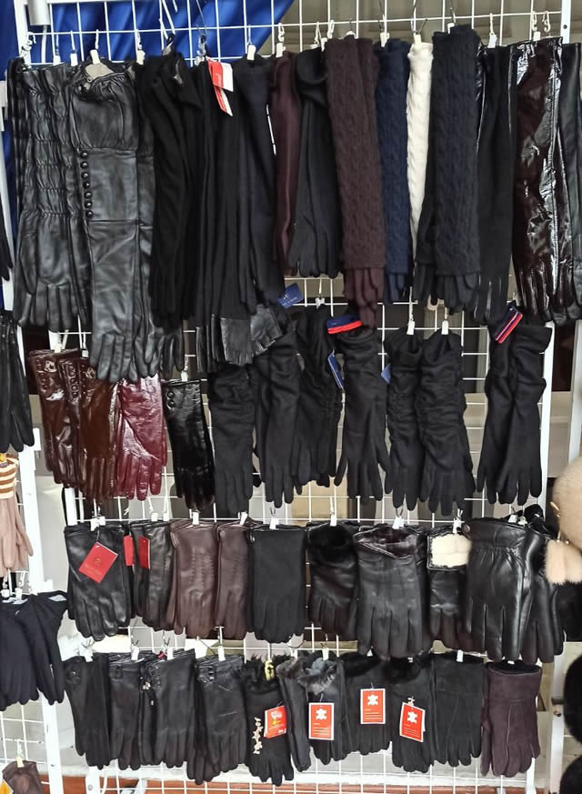 Перчатки кожаные женские и мужские в Киеве купить
