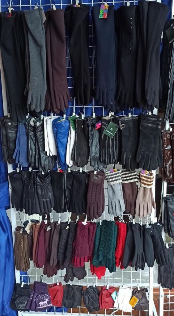 Купить кожаные перчатки для мужчин и женщин в Киеве на ВДНХ на выставке-ярмарке