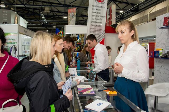 RemaDays Kyiv 2021 – ОТКРЫТЫ К НОВОМУ