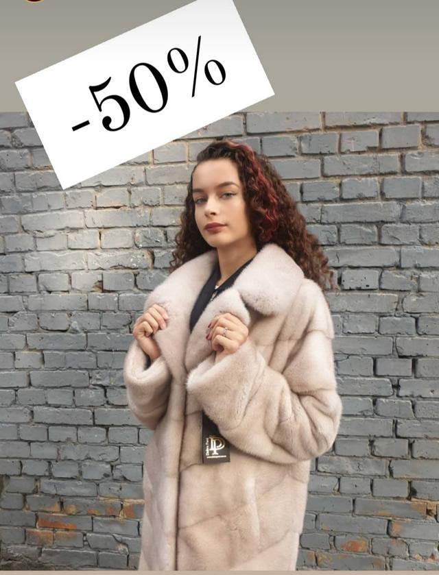 Купить норковую шубу со скидкой до 50% в Киеве на выставке-ярмарке товаров легкой промышленности в Киеве