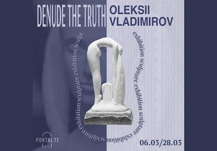 С 6 по 23 марта в галерее Portal 11 пройдет выставка Алексея Владимирова «Обнажение истины»