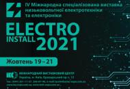 """С 19 по 21 октября в МВЦ пройдет 4-я Международная специализированная выставка низковольтовой электротехники и электроники """"Electro Install 2021"""""""