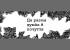 """С 10 по 20 июня в музее-квартире П.Г. Тычины пройдет выставка гравюр Василия Вечерского """"Где вместе мнение и чувства"""""""