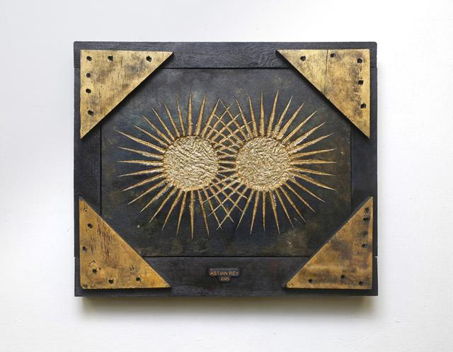 Со 2 по 25 июля в галерее Portal 11 пройдет выставка Астиана Рея «Золото и Ржавчина»