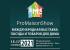 С 15 по 17 сентября в МВЦ пройдет Международная выставка посуды и товаров для дома ProMaisonShow 2021