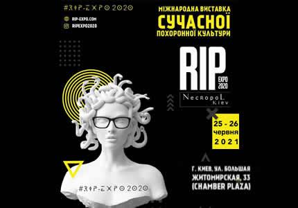 С 25 по 26 июня в Chamber Plaza проходит Международная выставка похоронной культуры RIP EXPO