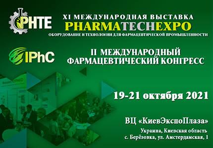 19–21 октября в КиевЭкспоПлазе пройдет XI Международная выставка оборудования и технологий для фармацевтической промышленности PharmaTechExpo